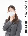 ビジネスウーマン 風邪  36735811