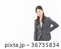 腰痛 ビジネスウーマン 人物の写真 36735834