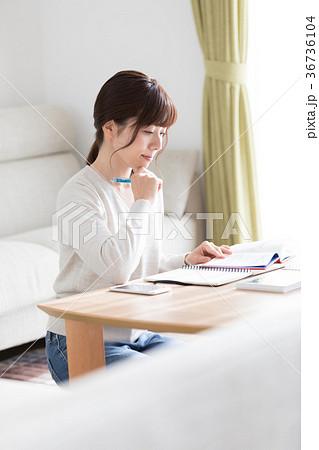 女性 勉強 資格 試験  36736104