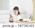 朝食 スマートフォン  36736163