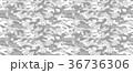 迷彩パターン-シームレス 36736306