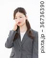 ビジネスウーマン 人物 女性の写真 36736390