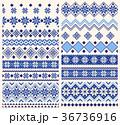 ノルディック柄 冬 模様編みのイラスト 36736916