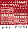 ノルディック柄 冬 模様編みのイラスト 36736921