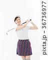 ゴルフ ゴルファー 女性の写真 36736977