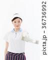 ゴルフ ゴルファー 女性の写真 36736992