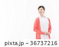 看護師 女性 白バックの写真 36737216