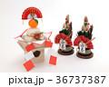 鏡餅 門松 正月イメージの写真 36737387