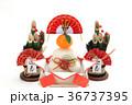 鏡餅 門松 正月イメージの写真 36737395