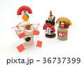 鏡餅 門松 正月イメージの写真 36737399