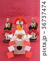 鏡餅 門松 正月イメージの写真 36737474