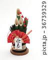 門松 正月飾り 迎春の写真 36739329