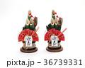 門松 正月飾り 迎春の写真 36739331