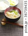 大根と油揚げの味噌汁25 36739435