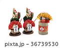 門松 正月飾り 正月イメージの写真 36739530