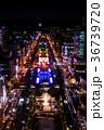 札幌市 都市風景 夜景の写真 36739720