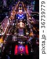 札幌市 都市風景 夜景の写真 36739779