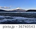 冬 富士山 山中湖の写真 36740543