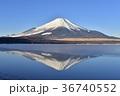 冬 富士山 山中湖の写真 36740552