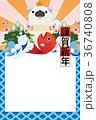 年賀状 犬 正月のイラスト 36740808