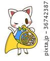猫とホルン 36742387