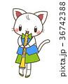 猫とオーボエ 36742388
