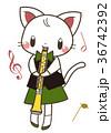 猫とオーボエ 36742392