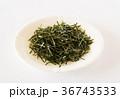 きざみのり 刻み海苔 トッピング 食材 海藻 乾物 36743533