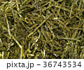 きざみのり 刻み海苔 素材 トッピング 食材 海藻 乾物 乾のり 36743534