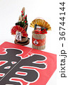 門松 獅子舞 和凧の写真 36744144