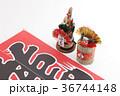 門松 獅子舞 和凧の写真 36744148