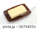 バター 36748201