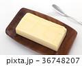 バター 36748207
