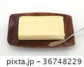 バター 36748229