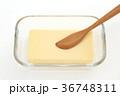 バター 36748311