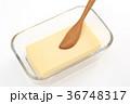 バター 36748317