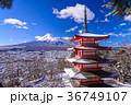 富士山 忠霊塔 浅間神社の写真 36749107
