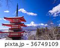 富士山 忠霊塔 浅間神社の写真 36749109