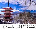 富士山 忠霊塔 浅間神社の写真 36749112