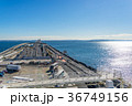 【千葉県】海ほたるパーキングエリア 36749156