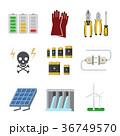 ベクトル 電気 バッテリーのイラスト 36749570