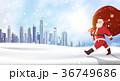 クリスマス サンタ サンタクロースのイラスト 36749686