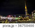 栄 夜景 愛知県の写真 36750400