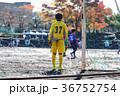 少年サッカー 36752754