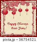 Chinese greeting card 36754521