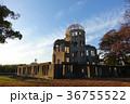 原爆ドーム 広島 空の写真 36755522