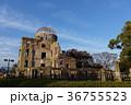原爆ドーム 広島 空の写真 36755523