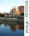 原爆ドーム 広島 世界遺産の写真 36755526