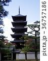 紅葉の備中国分寺五重塔(縦位置) 36757186