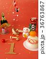 お正月 お正月イメージ 鏡餅の写真 36763867
